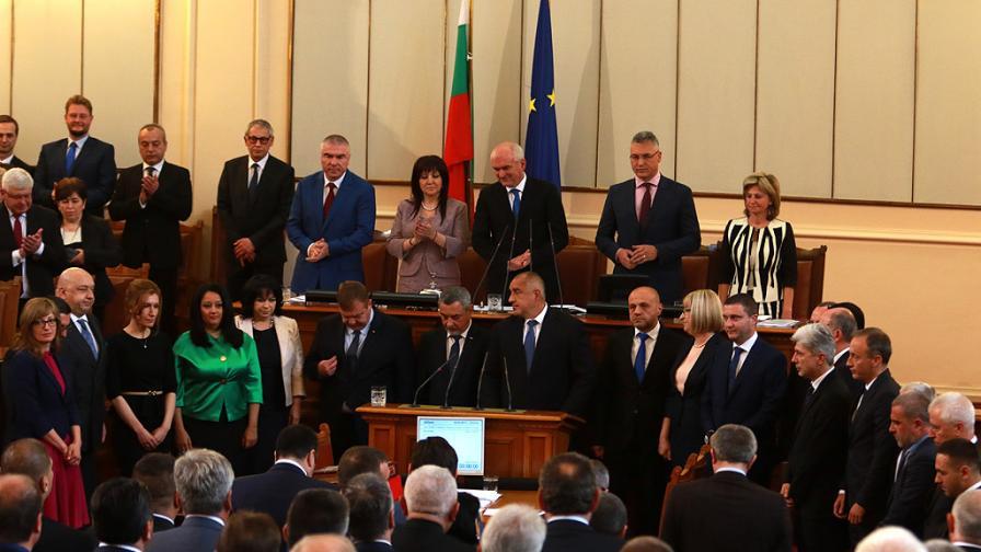Първата задача на новия кабинет, рокади в парламента