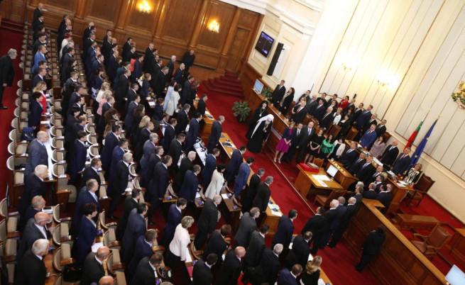 """""""И такива хора сега са във властта? Честито, България"""" и още..."""