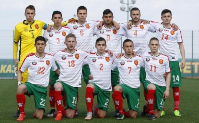 България U18 източник: LAP.bg