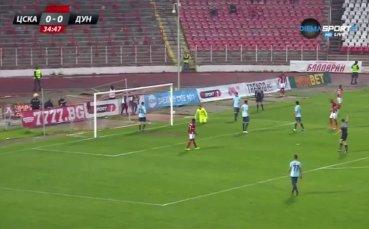 ЦСКА - Дунав 0:0 /първо полувреме/