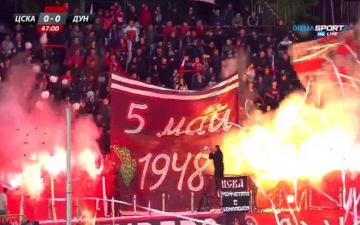 Феновете на ЦСКА отбелязаха 69-ата годишнина