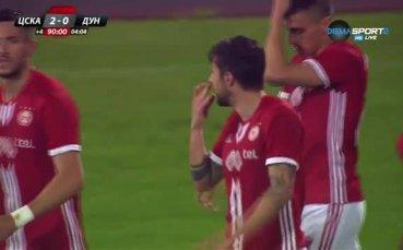 Рубен Пинто с втори гол за ЦСКА