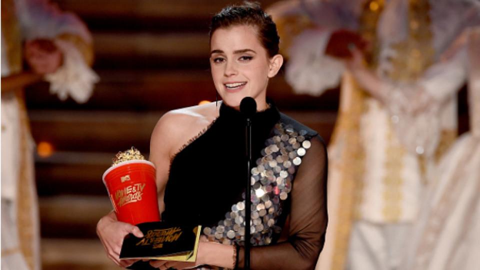 """Паметната реч на Ема Уотсън от наградите на MTV: """"Възможността да използваш въображението си не бива да има граници!"""""""