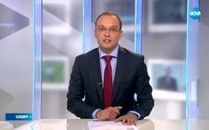 Спортни новини (28.06.2017 - централна емисия)