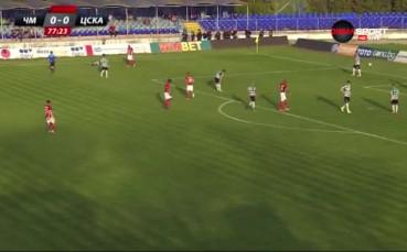 Обзор на Черно море - ЦСКА 0:1 (32-ри кръг на Първа лига)