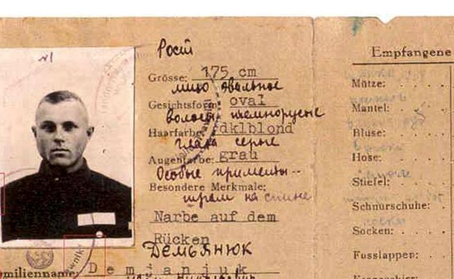 Едни от най-издирваните нацисти от Втората световна война