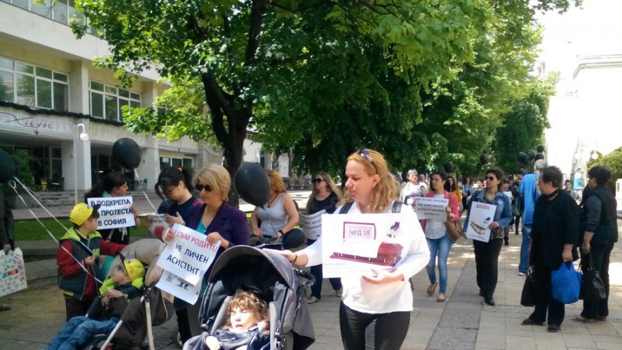Майките на деца с увреждания с искания до премиера
