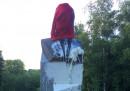 Вандали поругаха паметника на Роналд Рейгън