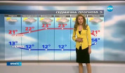 Прогноза за времето (21.05.2017 - сутрешна)