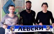 Мапуку: Левски е първият ми голям клуб, искам да съм голмайстор