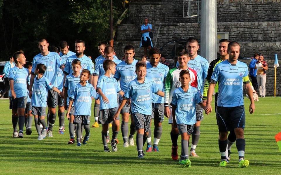 Черноморец Балчик спечели Купата на АФЛ