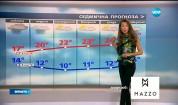 Прогноза за времето (27.05.2017 - обедна емисия)