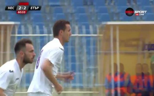 Станислав Генчев изравни срещу Несебър
