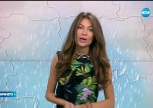 Прогноза за времето (27.05.2017 - централна емисия)