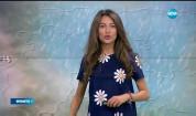 Прогноза за времето (28.05.2017 - обедна емисия)