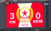 ЦСКА - Левски 3:0 /репортаж/