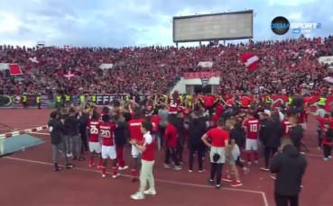 Червената радост след боя в дербито