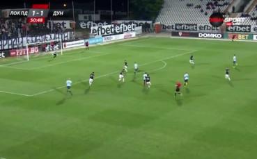 Голът на Самир Аясс срещу Локомотив Пловдив