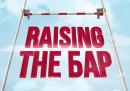 """Стартира набирането на кампании за """"BAAwards 2017"""""""