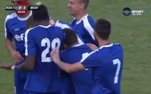 Страхотен втори гол на Илиев попари Локо ГО за 3:0