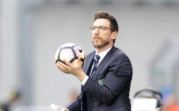 Бъдещето на треньора на Рома зависи от следващите 4 мача