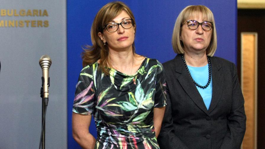 Вицепремиерът Екатерина Захариева и правосъдният министър Цецка Цачева