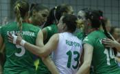 България - Швейцария<strong> източник: LAP.bg</strong>