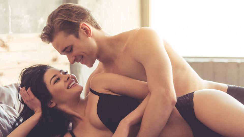 Нова връзка, нов секс: колко време изчакват двойките, преди да консумират взаимоотношенията си