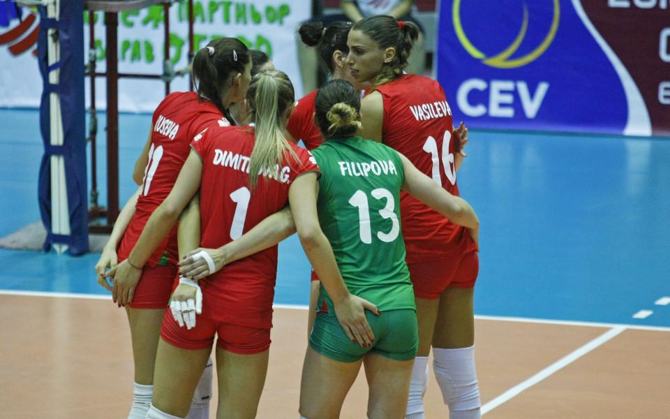 Първа победа за България на Купа Елцин