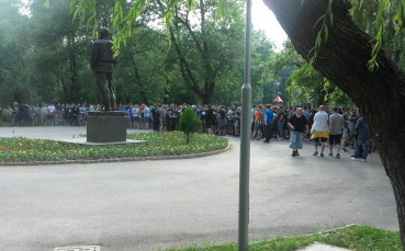 Феновете на Левски на протест - какво става около Герена?