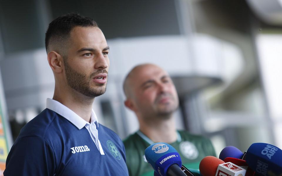 Славчев: Треньорът е зад нас, това мотивира достатъчно