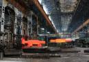 Пресово-термичния цех на завода