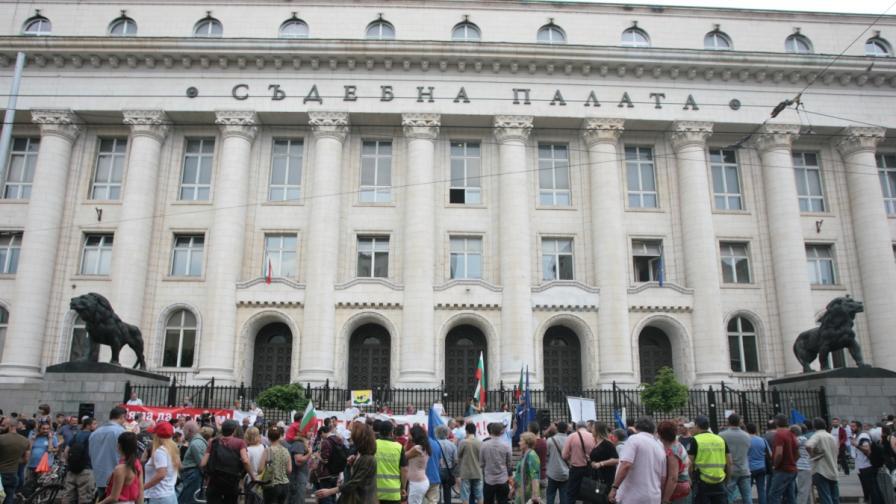 4 г. след началото на #КОЙ - нови протести