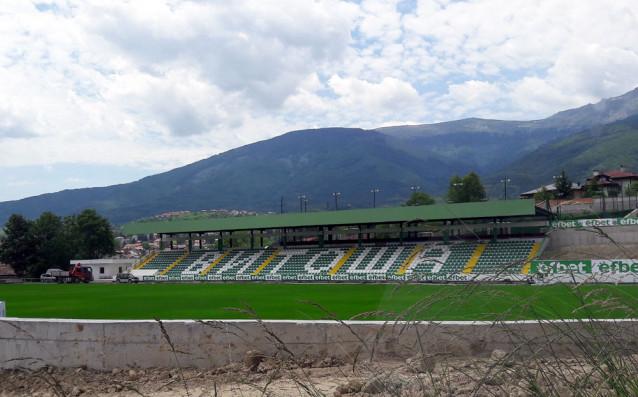 Стадионът на Витоша в Бистрица<strong> източник: Gong.bg, Александър Красимиров</strong>