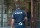 """Убиха жена в столичния квартал """"Хиподрума"""""""