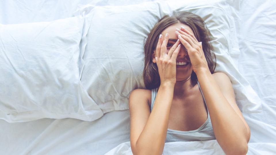 Отспиването през уикенда помага за отслабването