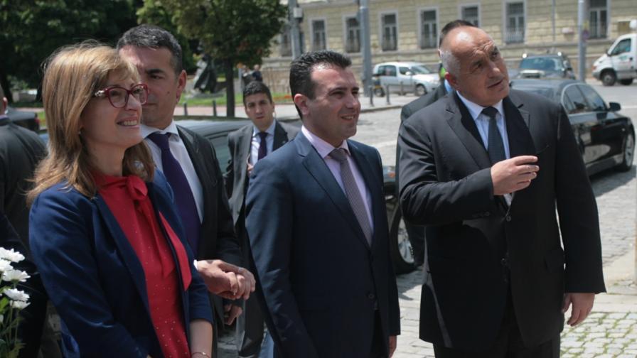 Историческа обща стъпка между България и Македония