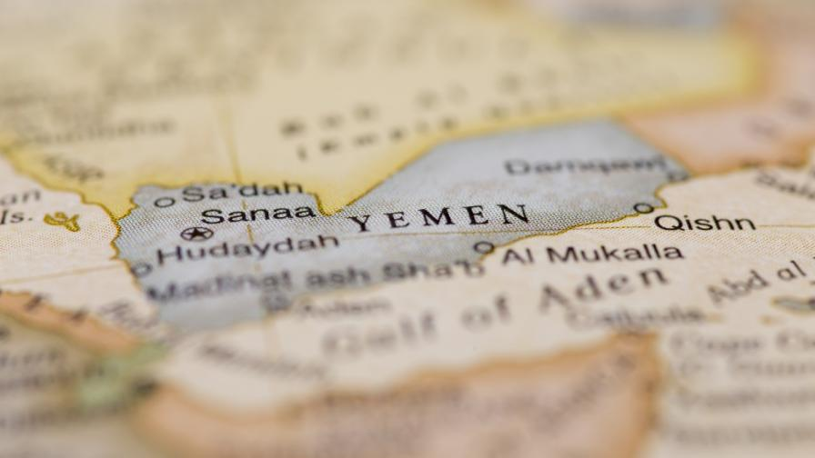 Епидемията в Йемен, която скоро ще обхване 1 млн. души