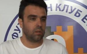 """Етър се надява да приеме Левски и ЦСКА на """"Ивайло"""""""