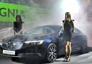 Opel Insignia стъпи официално у нас