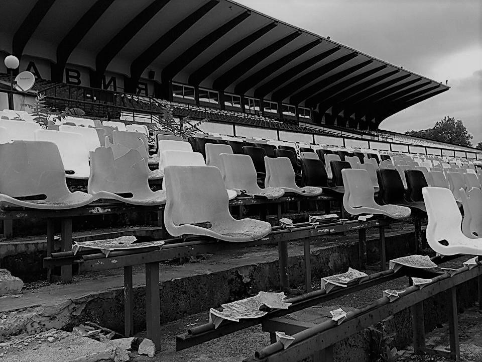 Стадион Славия<strong> източник: ultrasslaviasofia</strong>