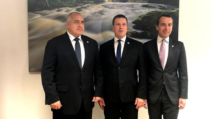 Бойко Борисов с естонския преиер Юрий Ратас и австрийския министър-председател Кристиан Керн