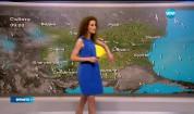 Прогноза за времето (23.06.2017 - централна емисия)