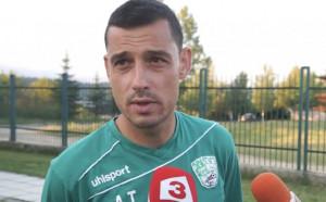 Карачанаков стресна Берое, Томаш недоволен от играта