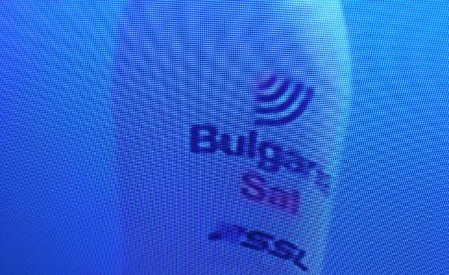 Изстрелването на първия български частен сателит