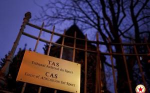 КАС отлага делата на ЦСКА срещу УЕФА