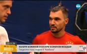 Баща и син: Божинов представя Валери-младши