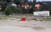 В Македония обявиха защо са задържали феновете на Ботев