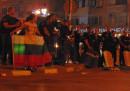 Турски медии: В Асеновград протестират срещу турците