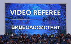 Бундеслигата може  да се откаже от системата Видео асистент